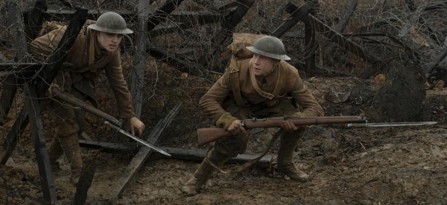 1917 Guerre