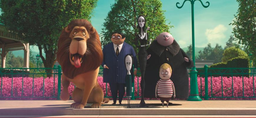 La Famille Addams (2019) Animation