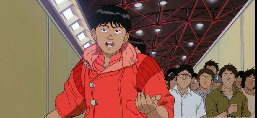 Akira Animation