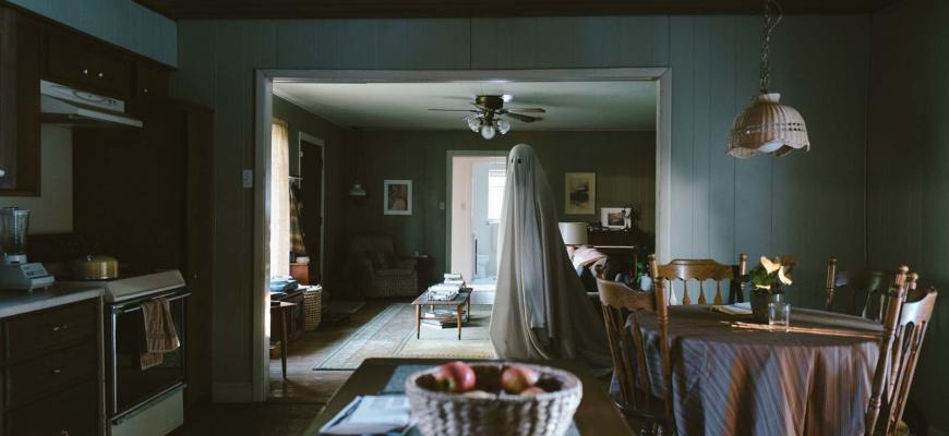 a ghost story wik rennes nantes. Black Bedroom Furniture Sets. Home Design Ideas
