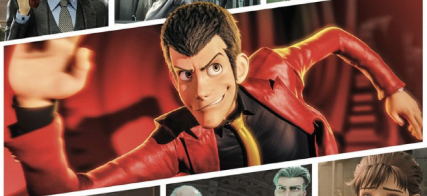 Lupin III: The First Animation