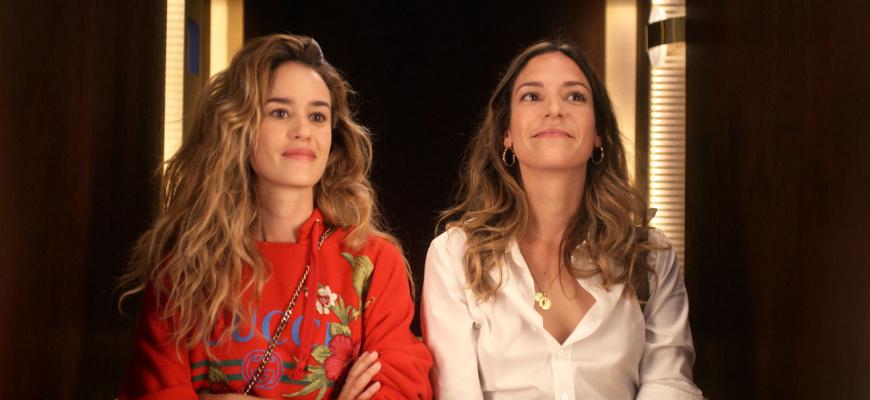 Demi-sœurs Comédie