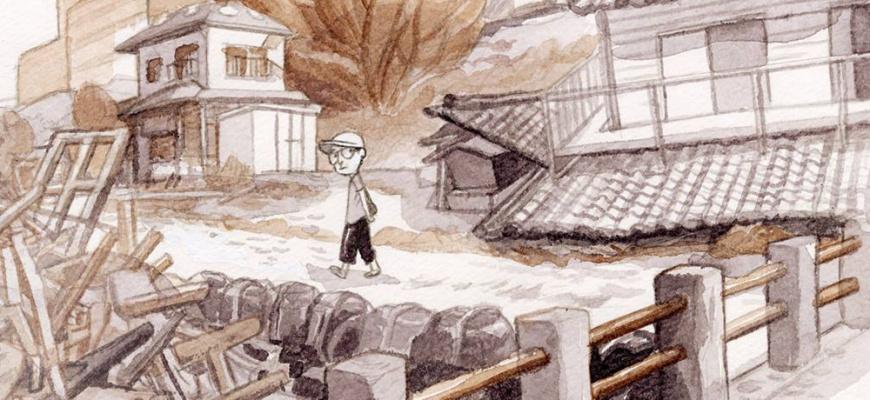 Les Yokaï de Fukushima Art graphique