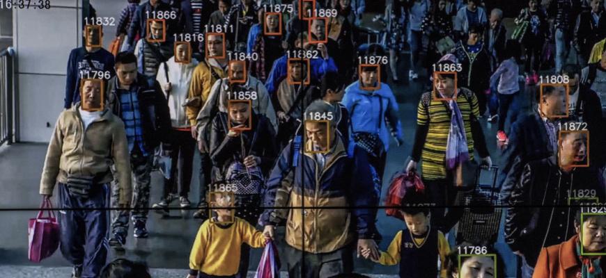 État de surveillance - Photographies de Gilles Sabrié Photographie