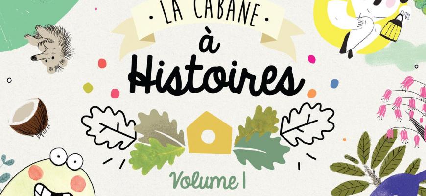 Ciné-goûter : La cabane à histoires Cinéma