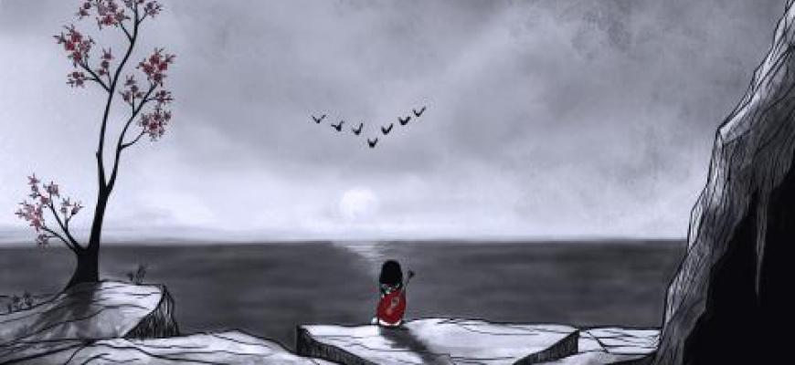 Les oiseaux ne se retournent pas - Nadia Nakhlé Ciné-concert