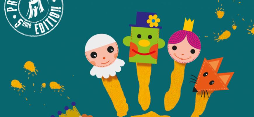 Mario'Maine Marionnettes/Objets