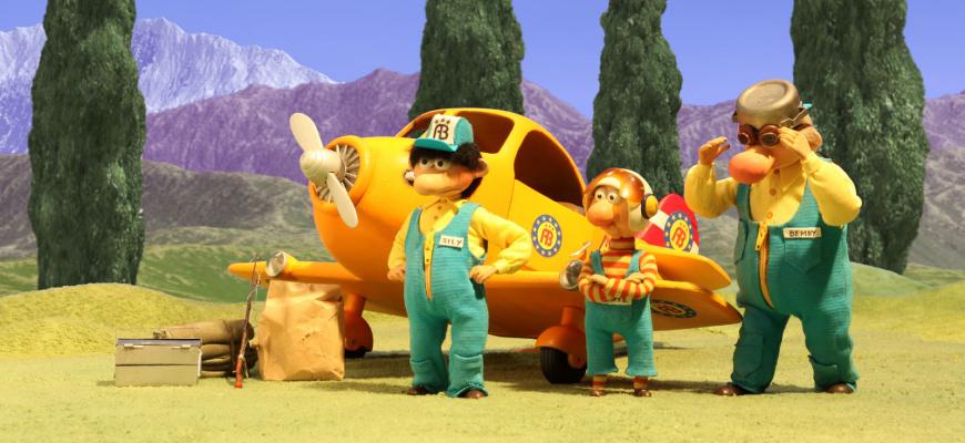 L'Equipe de secours, en route pour l'aventure ! Animation