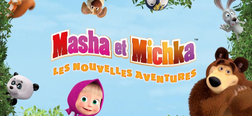 Les nouvelles aventures de Masha et Michka Animation