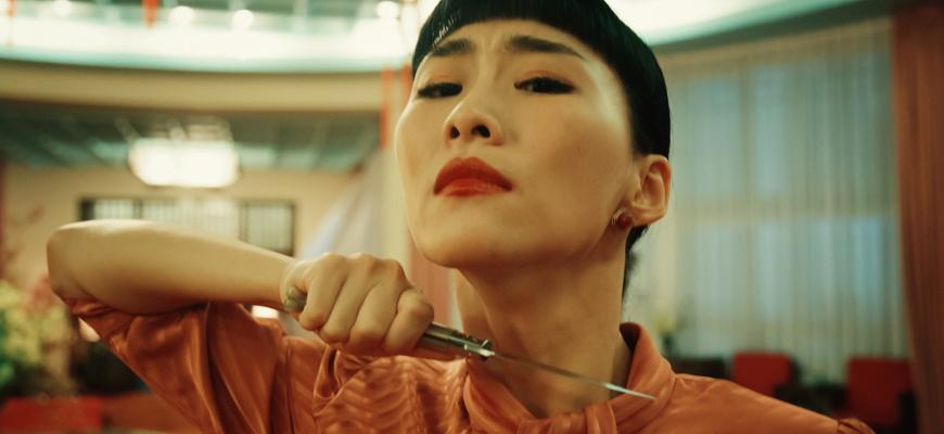Nina Wu Thriller