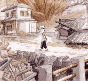 Image Les Yokaï de Fukushima Art graphique