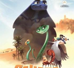 Image Goûters de l'écran : Sahara Cinéma