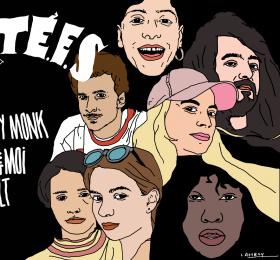 Effronté.es : Video Club + Chaton + Yseult