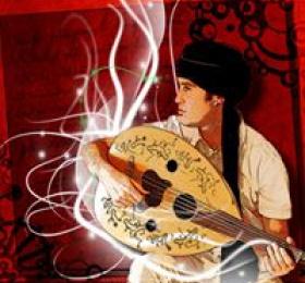 Niqolah Seeva (Arabic Sounds)