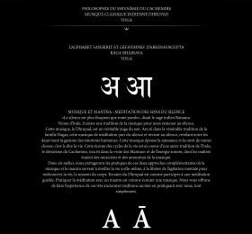 Image Atelier de méditation (Philosophie du Shivaïsme du Cachemire) + Atelier Chant Dhrupad + Yoga Musique traditionnelle